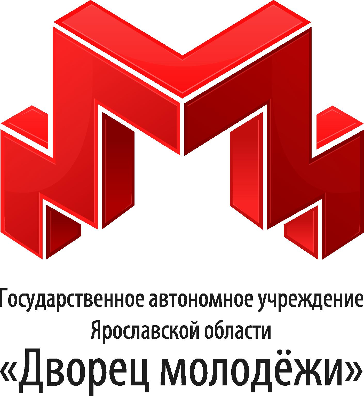 Логотип ДМ полноцвет с расшифрованной надписью