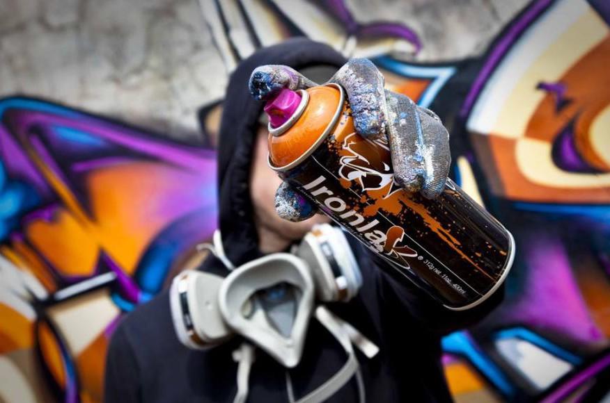 Школа граффити  «Sketch&Spray»