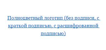 polnozvet