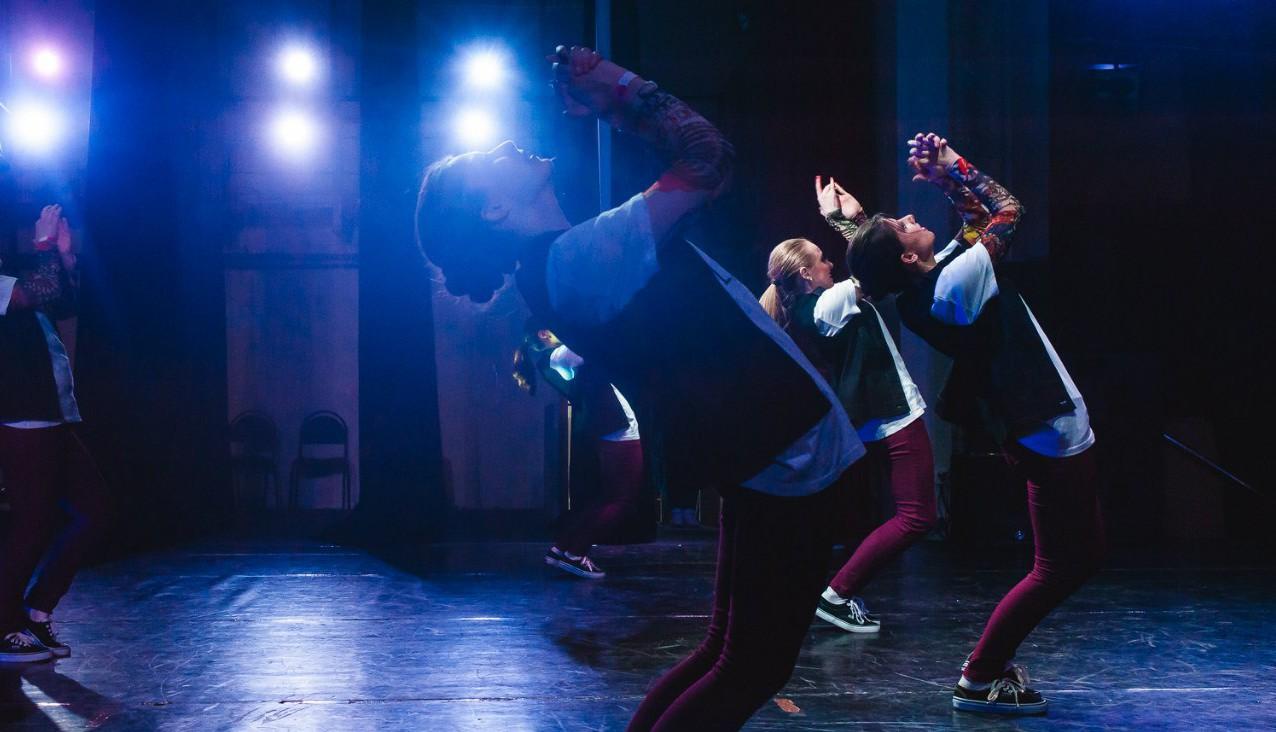 Набор в танцевальную лабораторию «Art Dance»
