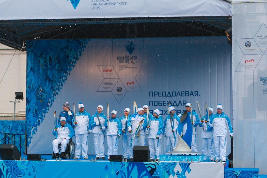 Паралимпийская эстафета 02.03.14