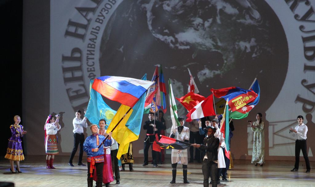 «День национальных культур – 2014» приглашает к участию!