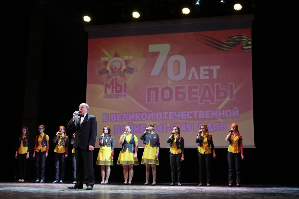 Вручение юбилейной медали 70 лет победы 19.03.15