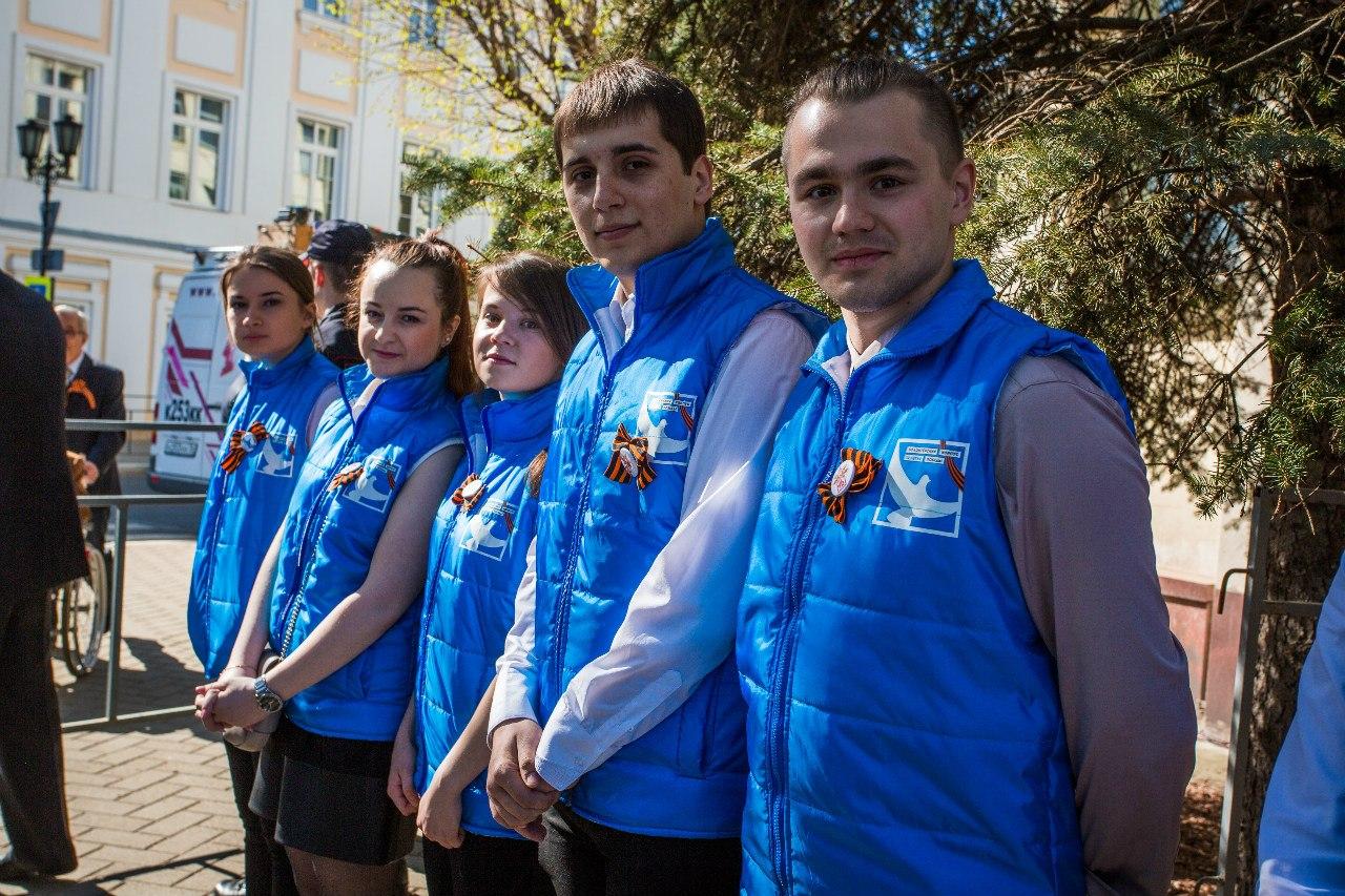 В Ярославской области пройдёт выездной семинар по развитию волонтёрского движения в регионе.