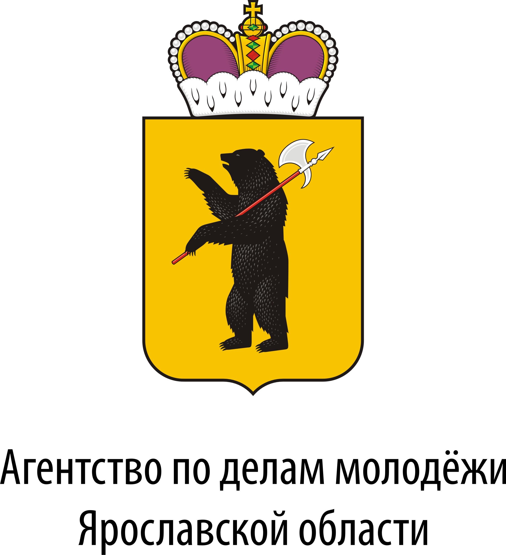 Агентство по делам молодёжи Ярославской области объявляет о проведении конкурсов проектов социально ориентированных некоммерческих организаций