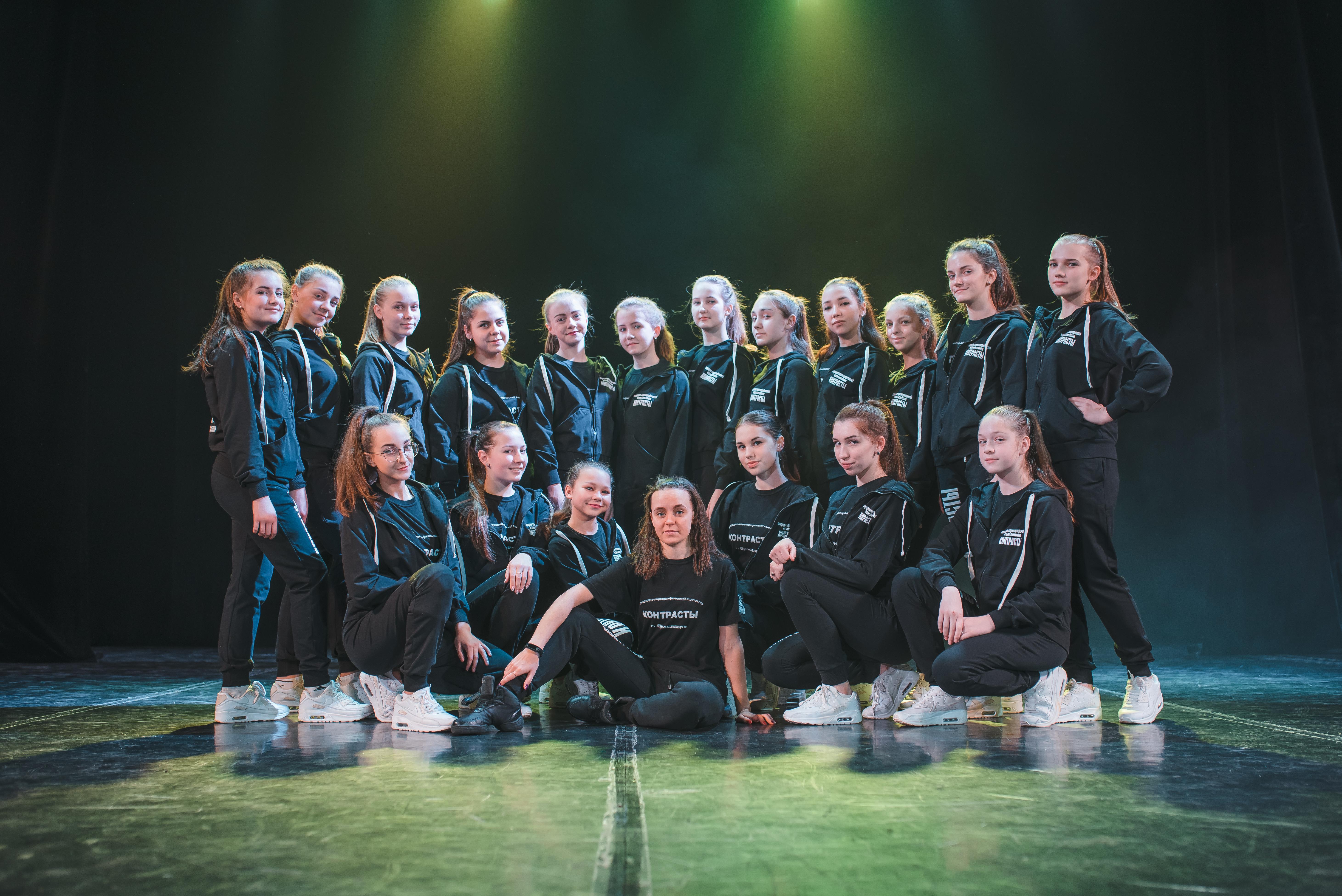 Эстрадно-хореографический коллектив «Контрасты»