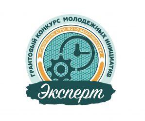 Стань экспертом Всероссийского конкурса молодёжных проектов ФАДМ!