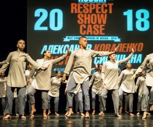 Podval dance company