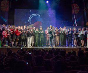 Фестиваль официальной Ярославской лиги мс КВН (VIII-сезон)
