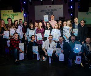 Ярославская молодежь отметит День студента