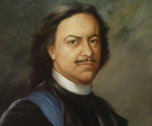 9 июня — день рождения Петра Великого