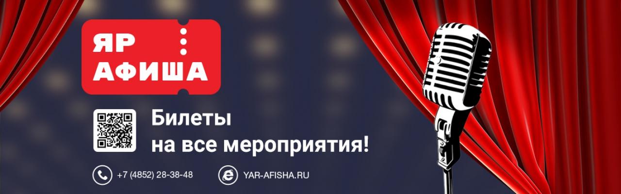 YaRAFIShA_banner_DM